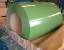 pre-paint galvanized steel coil