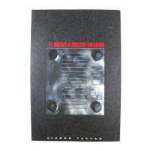 Tattoo Sketchbook Supply - China Seal 3rd Edition
