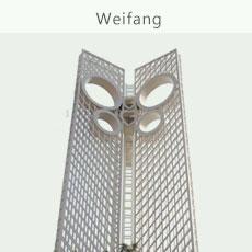 Weifang Regional