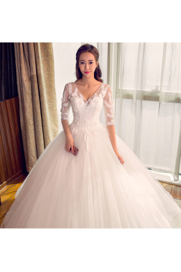 Ball Gown Tulle Floor-Length Bridal Shop Wedding Dresses