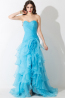A-Line/Princess Strapless Floor-Length Organza Quinceanera Dress with Front Slit