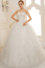 Ball Gown Strapless Court Train Tulle Wedding Dress With Applique