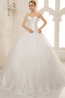 Ball Gown Sweetheart Court Train Tulle Wedding Dress With Applique