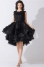 A-Line/Princess Jewel Neck Knee Length Tulle Cocktail Dresses with Ruffle