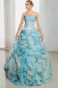 Ball Gown Sweetheart  Cathedral Train Tulle Quinceanera Dress with Beadings
