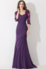 Sheath/Column Square Sweep Train Chiffon Evening Dresses With Lace