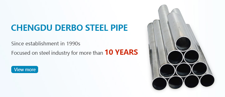 Chengdu Derbo Steel Pipe