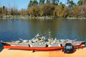 1:150 RC MODEL SHIP - The famous German warship - Bismarck