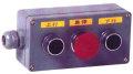 PB85 Caja de inspección para escaleras mecánicas, componente del elevador