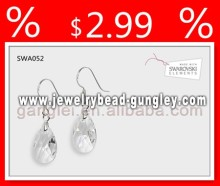 Silver earring latest fashion earring
