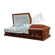 Disassembled Casket