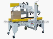 Automatic Folded Carton Sealing Machine