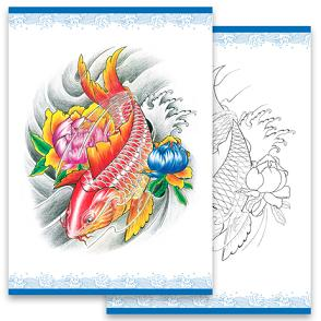Tattoo Book Fancy carp Koi