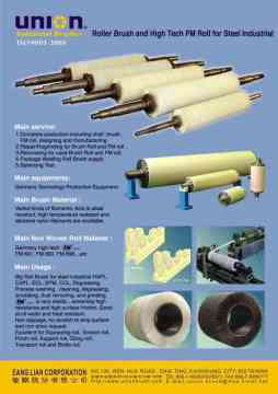 ROLLER BRUSH  FM ROLLS  SERIES