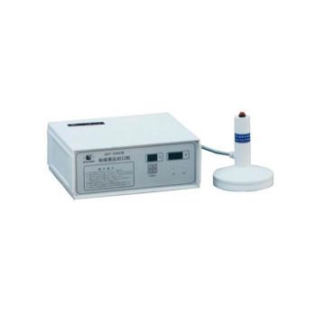 DGYF-500 Hand held induction sealing machine