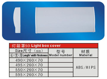 Abs / Hips Refrigerator Replacement Part Plastic Light Box Cover Freezer Replacement Parts