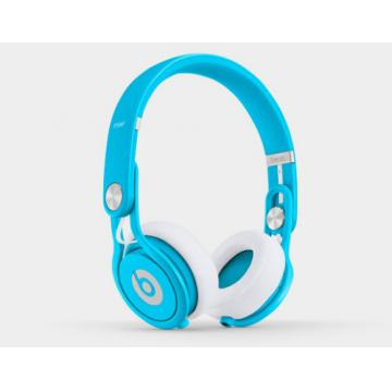 New beats mixr on ear headphones