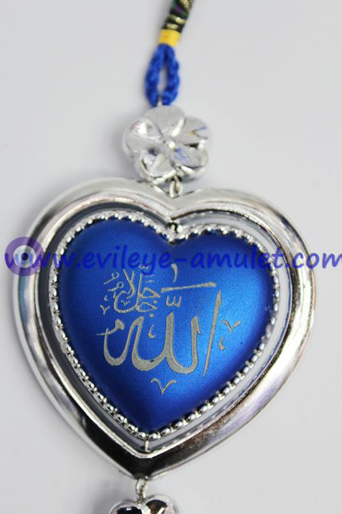 Islamic car hanging ornament allah and mohammad arabic for Allah names decoration