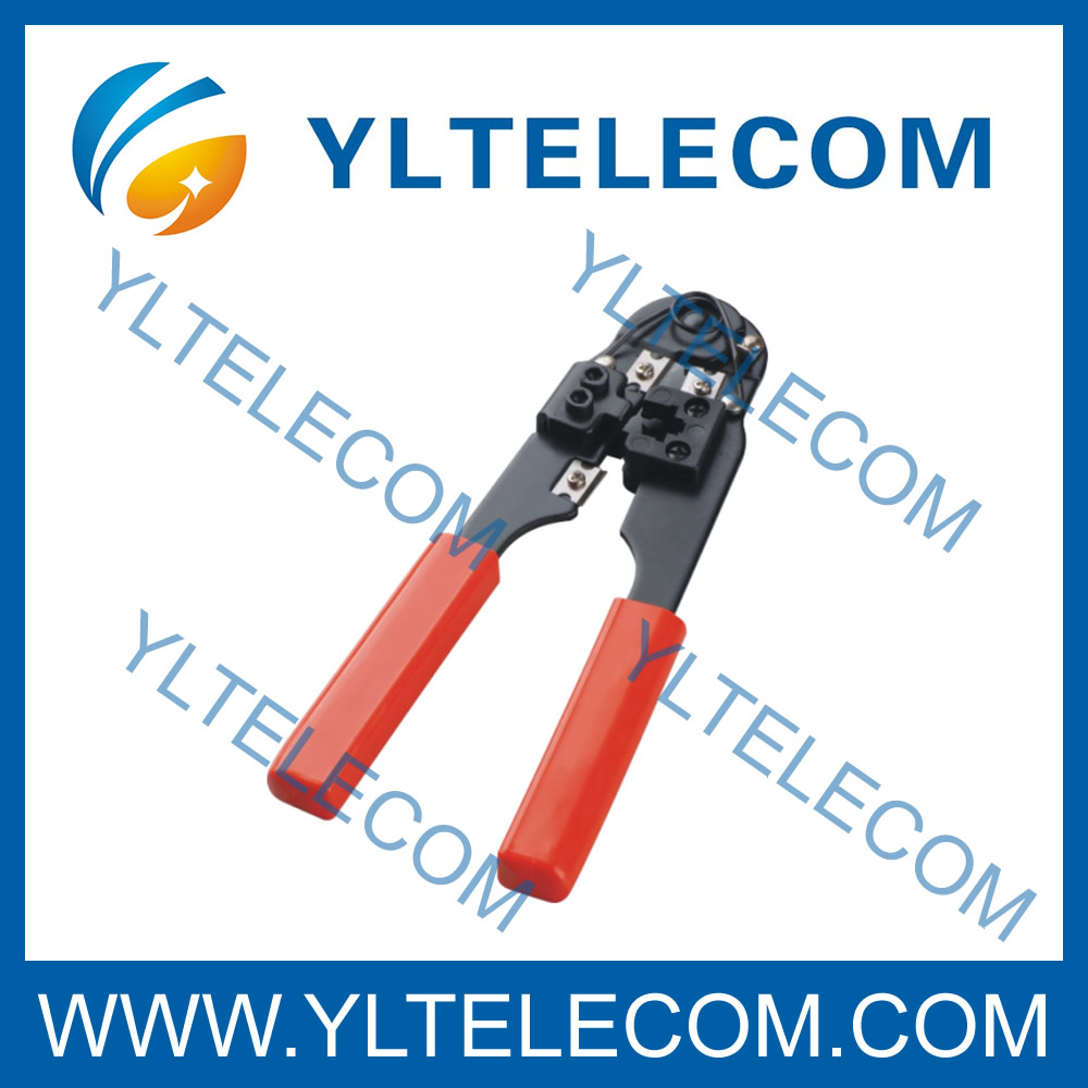 YL-7023