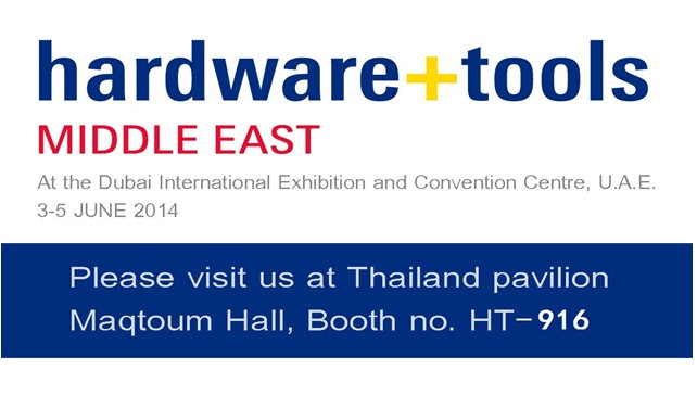 Hardware & Tools Middle East 2014