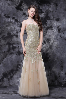 Trumpet/Mermaid Tulle Floor Length Summer Wedding Party Dresses