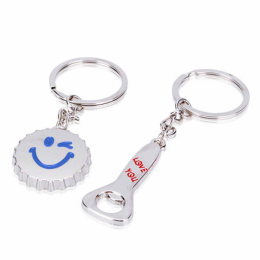 Lovely Cute Romantic Couple Keychain Sweetheart Pendant